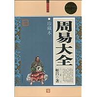 http://ec4.images-amazon.com/images/I/51CS%2B6rsy2L._AA200_.jpg