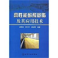 http://ec4.images-amazon.com/images/I/51CSX1TJb-L._AA200_.jpg