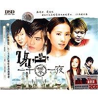 http://ec4.images-amazon.com/images/I/51CT3Cqo7AL._AA200_.jpg