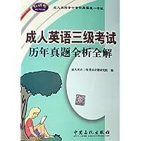http://ec4.images-amazon.com/images/I/51CTpOsTgOL._AA200_.jpg