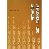 http://ec4.images-amazon.com/images/I/51CV0ur%2Bg0L._AA200_.jpg
