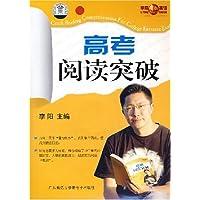 http://ec4.images-amazon.com/images/I/51CV6YEuIkL._AA200_.jpg