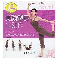 http://ec4.images-amazon.com/images/I/51CV9snLGQL._AA200_.jpg