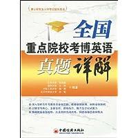 http://ec4.images-amazon.com/images/I/51CVsK2E5JL._AA200_.jpg