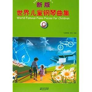 新版世界儿童钢琴曲集(c)/司徒璧春-图书-亚马逊