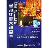 http://ec4.images-amazon.com/images/I/51CWpHbGpcL._AA200_.jpg