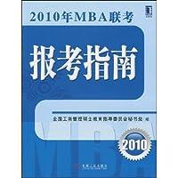 http://ec4.images-amazon.com/images/I/51CX1kbuPrL._AA200_.jpg