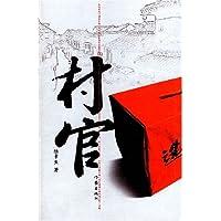 http://ec4.images-amazon.com/images/I/51CXagbGN2L._AA200_.jpg