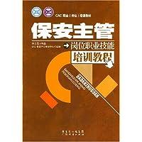 http://ec4.images-amazon.com/images/I/51CYZHI%2BH0L._AA200_.jpg