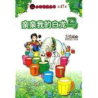 http://ec4.images-amazon.com/images/I/51CYhSiMEbL._AA200_.jpg