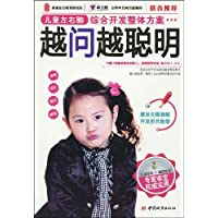 http://ec4.images-amazon.com/images/I/51CYj0Z99fL._AA200_.jpg