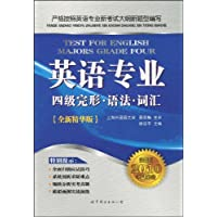 http://ec4.images-amazon.com/images/I/51CYjKM5SDL._AA200_.jpg