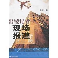 http://ec4.images-amazon.com/images/I/51CZ1nlhINL._AA200_.jpg
