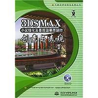 http://ec4.images-amazon.com/images/I/51CZOTIoyXL._AA200_.jpg