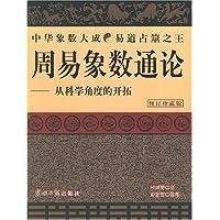 http://ec4.images-amazon.com/images/I/51CZOi5LULL._AA200_.jpg