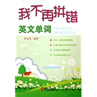 http://ec4.images-amazon.com/images/I/51CZYeVFm3L._AA200_.jpg