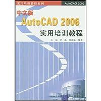 http://ec4.images-amazon.com/images/I/51CZbAQji2L._AA200_.jpg