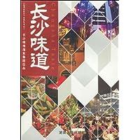 http://ec4.images-amazon.com/images/I/51CaAKU1T7L._AA200_.jpg