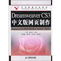 http://ec4.images-amazon.com/images/I/51CaaBmkaaL._AA200_.jpg