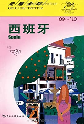 走遍全球:西班牙.pdf