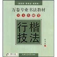 http://ec4.images-amazon.com/images/I/51Cbp8yCIML._AA200_.jpg