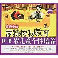 http://ec4.images-amazon.com/images/I/51CcKArdd8L._AA200_.jpg