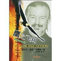 http://ec4.images-amazon.com/images/I/51CdAHs1D5L._AA200_.jpg