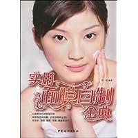 http://ec4.images-amazon.com/images/I/51CdAXU7mQL._AA200_.jpg