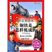 http://ec4.images-amazon.com/images/I/51CdgAzYWBL._AA200_.jpg