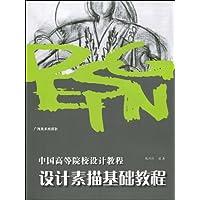 http://ec4.images-amazon.com/images/I/51CfM4ng21L._AA200_.jpg