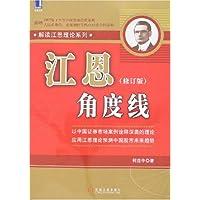 http://ec4.images-amazon.com/images/I/51Cff8fimfL._AA200_.jpg