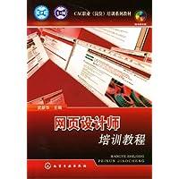 http://ec4.images-amazon.com/images/I/51CfsJ90gfL._AA200_.jpg