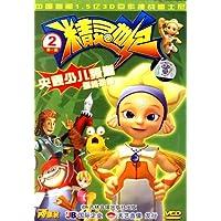 http://ec4.images-amazon.com/images/I/51Cfu0NMaoL._AA200_.jpg