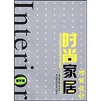 http://ec4.images-amazon.com/images/I/51Cg3-VpXdL._AA200_.jpg