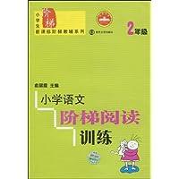 http://ec4.images-amazon.com/images/I/51Cg433KdZL._AA200_.jpg