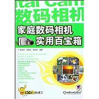 http://ec4.images-amazon.com/images/I/51CgCpwzOwL._AA200_.jpg