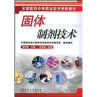 http://ec4.images-amazon.com/images/I/51Cgh-qCqrL._AA200_.jpg