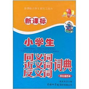 鹤峰县行政地图