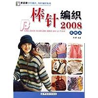http://ec4.images-amazon.com/images/I/51CgyP%2BR2wL._AA200_.jpg