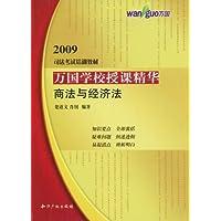 http://ec4.images-amazon.com/images/I/51Cj-JGn1JL._AA200_.jpg