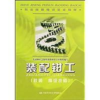 http://ec4.images-amazon.com/images/I/51CjB8uA5EL._AA200_.jpg