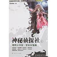 http://ec4.images-amazon.com/images/I/51CjxX02yuL._AA200_.jpg