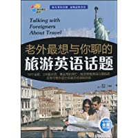 http://ec4.images-amazon.com/images/I/51Cjy%2Bew32L._AA200_.jpg