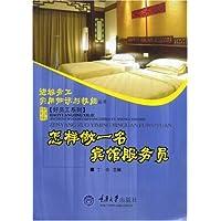 http://ec4.images-amazon.com/images/I/51Ck3LMp-zL._AA200_.jpg