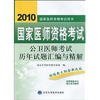 http://ec4.images-amazon.com/images/I/51CkXPdkrdL._AA200_.jpg