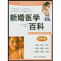 http://ec4.images-amazon.com/images/I/51Cm8-V2F-L._AA200_.jpg