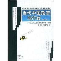 http://ec4.images-amazon.com/images/I/51CmHO99ZaL._AA200_.jpg