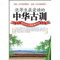 http://ec4.images-amazon.com/images/I/51CmU-37ODL._AA200_.jpg