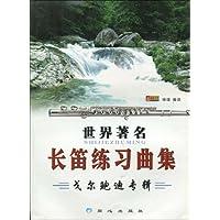 http://ec4.images-amazon.com/images/I/51CmjxTL%2BIL._AA200_.jpg