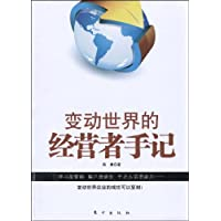 http://ec4.images-amazon.com/images/I/51Cn2E8EbaL._AA200_.jpg